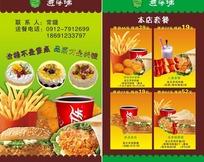 邦仁快餐配送软件(快餐店管理软件)