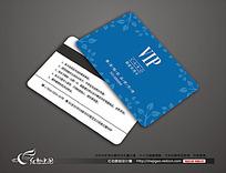 磁卡/IC卡贵宾消费系统