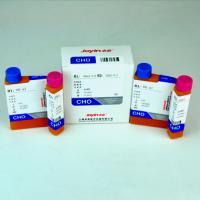 专业版医学检验试剂管理系统