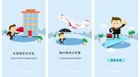 关于旅游与酒店服务技能比赛工作方案范文