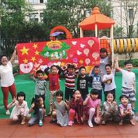 2012年中学国庆活动总结