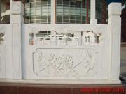 花岗石雕刻合作契约书范文