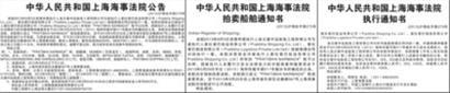 ××海事法院民事裁定书(终结督促程序用)范文