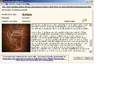 MB Arabic Astrology
