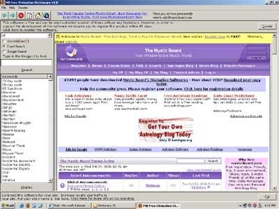 MB Pagan Software