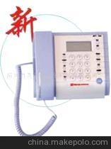 E时空电话(非商业) 2.0