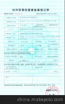 特种鸭养殖订单合同范文