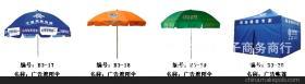 雨伞遗失计