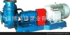 淄博某泵业网站...