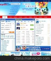 软件推广宣传网...