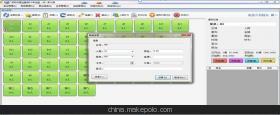 华旭餐饮软件2009(网络版)