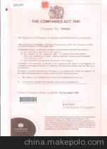 律师参与公司股票上市委托合同范文