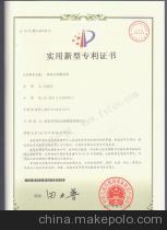 知识产权法律服务合同范文