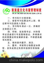 县文化市场稽查队内部管理制度