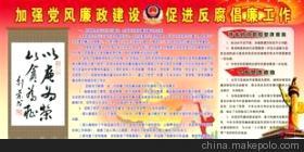 2013年度反腐倡廉建设工作计划范文