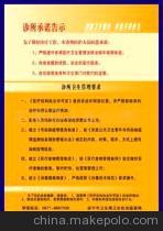 质量技术监督局行政执法监督检查制度