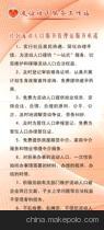 流动电话服务及购买手机协议(香港)范文
