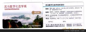 恒宇IC购物卡发行管理系统