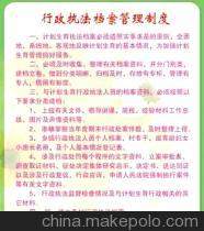 质量技术监督局行政执法案卷管理制度