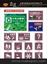 旅游景区优质服务倡议书范文