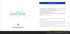 上海市报刊广告发布合同范文