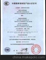 法律论证咨询服务合同范文