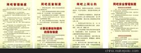 县纪委常委巡查谈话制度实施办法