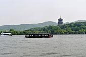 浙江杭州西湖雷峰塔导游词
