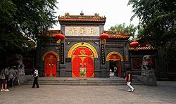 黑龙江哈尔滨极乐寺导游词