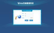 腾易网【陕西新闻网】整站系统