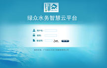 千博学校网站管理系统 2015 Build1208