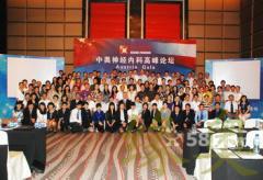 2011年公司年会策划方案