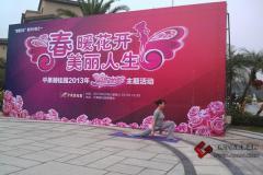 三八妇女节周年活动策划方案