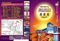 2009中秋祝福(许愿)程序