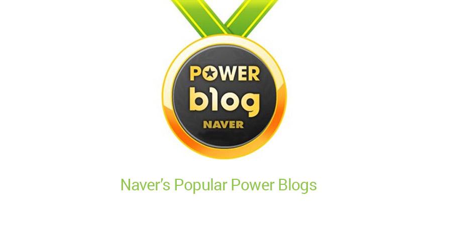 PowerBlog