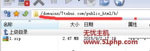 NameCMS米表程序ASP版 1.5