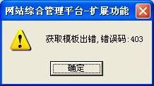 VSB2008网站群内...