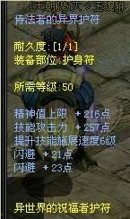 新魔界online 3.01客户端