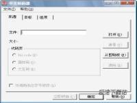 CPL中文转码文件...