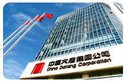 集团公司固定资产投资项目总承包管理办法
