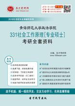 书店2012年度工作总结及2013年工作计划