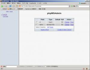 phpMSAdmin