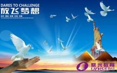 旅游系统宣传推介和市场营销工作总结