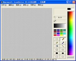 Maximsoft SuperMenu ActiveX Control