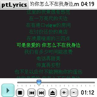ptLyrics