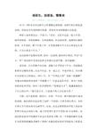 重庆老年人国内旅游组团服务合同范文