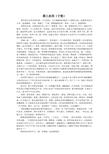 北京市仓储合同范文