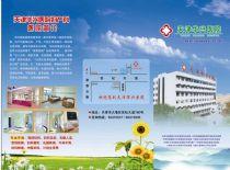 医院放射科2011年工作总结