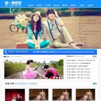 精美婚纱摄影网站整站 1.1