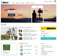韩式风格个人网站源码 1.0